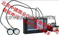 非金属超声波检测仪 PDS-SW型