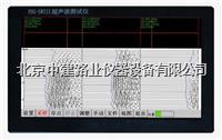 非金属超声波检测仪 PDS-SWIII型