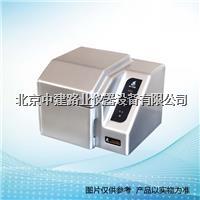 甜味剂检测仪 GDYQ-121SH2型