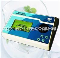 食盐碘快速测定仪 GDYQ-4000S型