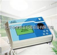 壁纸甲醛测定仪 GDYJ-201SW型