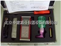 金属测厚仪,超声波测厚仪 HCH-2000C+型