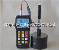 JH180型里氏硬度计 JH180型