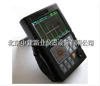 全数字式超声波探伤仪 JUT600型