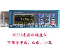 便携式触针表面粗糙度形状测量仪 JD330型