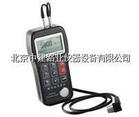 智能型超声波测厚仪 JT160型
