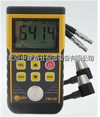 便携式超声波测厚仪 TM130型