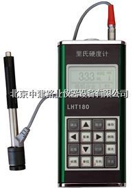 LHT180型里氏硬度计 LHT180型
