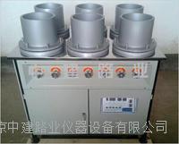 混凝土渗透仪 HP-4.0型