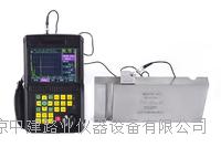 数字式超声波探伤仪 leeb521型