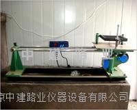 水泥胶砂振动台基座 ZS-15型