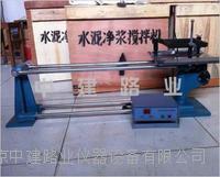 ZT-96型水泥胶砂振动台 ZT-96型