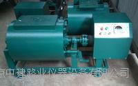 SJD-60单卧轴混凝土搅拌机 SJD-60型