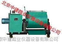 SJD-30型混凝土单卧轴搅拌机 SJD-30型