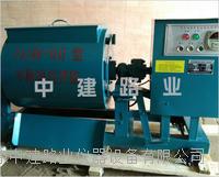 强制式单卧轴砼搅拌机 HJW-60型