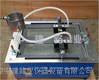 耐洗刷实验仪 QFS型