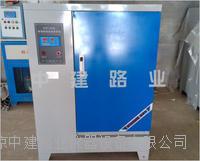 水泥胶砂养护箱 SHBY-40B型
