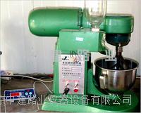 JJ-5水泥胶砂搅拌机 JJ-5型