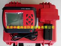 扫描型钢筋位置测定仪 ZT702型