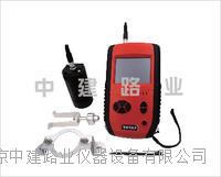 混凝土裂纹检测仪 ZT501型