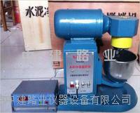 JJ-5型胶砂搅拌机 JJ-5型