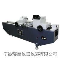 JD9A投影一米測長機  JD9A