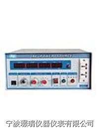 HY90系列(卧式)超高精度变频电源 HY90