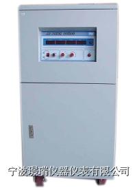 HY90系列(10KVA以上)变频电源 HY90系列(10KVA以上)
