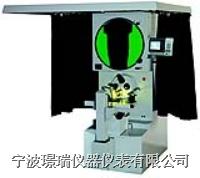 BATY R600水平光源投影仪 BATY R600