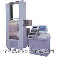 微电脑环境万能材料试验机 JRH500
