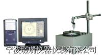 低速圆度测量仪 Y200