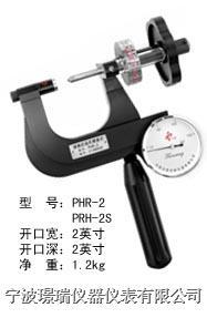 PHR系列便攜式洛氏硬度計 PHR-2