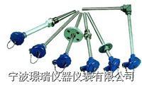 WR系列热电偶、WZ热电阻 WR系列热电偶、WZ热电阻