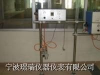 椅类稳定性试验机 YWS-2型