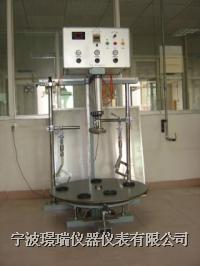转椅耐久性试验机 ZYNS-1型