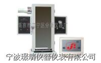 JCY-1型建材烟密度测试仪 JCY-1型