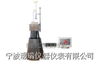 JCB-1型建材不燃性试验炉 JCB-1型