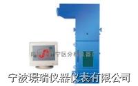 JCN-1型建筑材料难燃性试验装置 JCN-1型