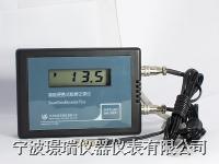DT618A双温度记录仪(30000 数据) DT618A