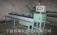 自动下线/打花机 JR-104