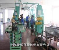 U型生产自动皮带流水线 JR-111