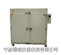 CH-1205H高温型热风循环干燥箱 CH-1205H