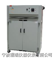 CH-1602精密型热风循环干燥箱 CH-1602