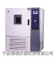CH-TH-2(A~E)恒温恒湿试验机  CH-TH-2(A~E)