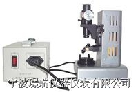 SGH-1牛顿环实验装置 SGH-1