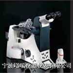 研究型倒置金相显微镜, 德国莱卡倒置金相显微镜 DMI 5000M
