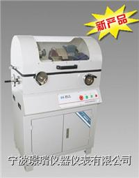 QG-4 多能切割机  QG-4