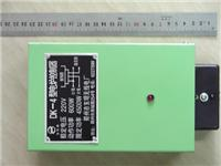 电炉控制器 DK-4/DK-5/DK-6/DK-100