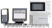 SDTGA300a水份測定儀 SDTGA300a