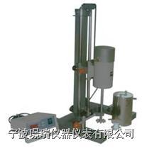 SDF400型实验多用分散机 SDF400